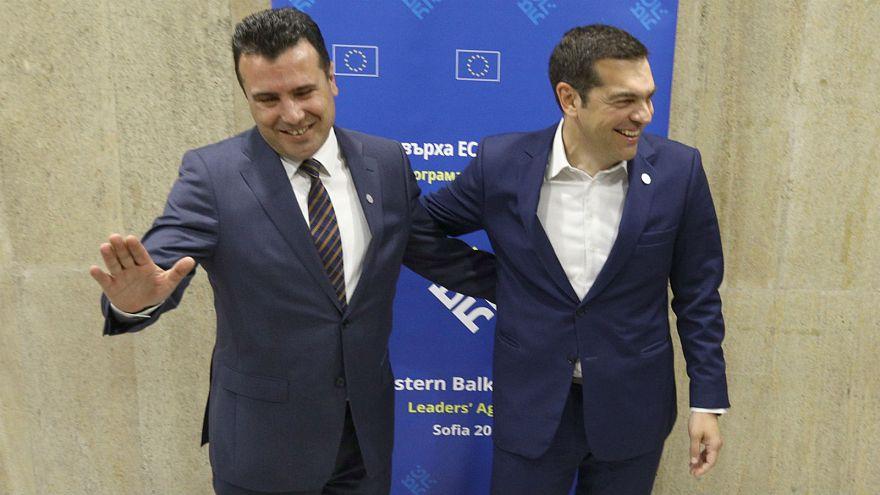 """Accord sur le nom """"République de Macédoine du Nord"""""""