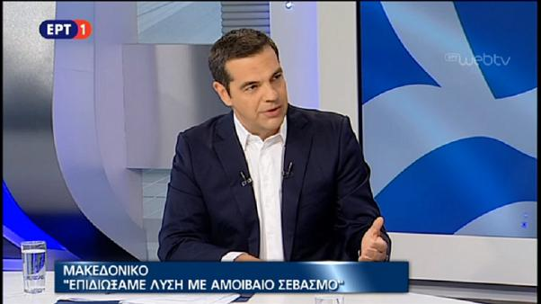 Αλ. Τσίπρας: Η συμφωνία είναι επωφελής για τη χώρα