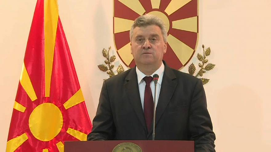 Македония сохраняет своё название