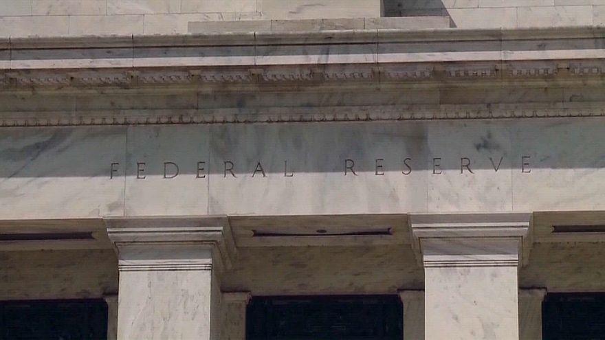 ФРС США повысила процентную ставку
