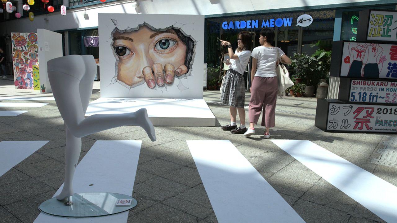 Hong Kong, fucina d'arte internazionale