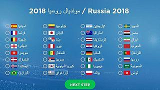 صوت- من سيفوز بكأس العالم 2018 ؟