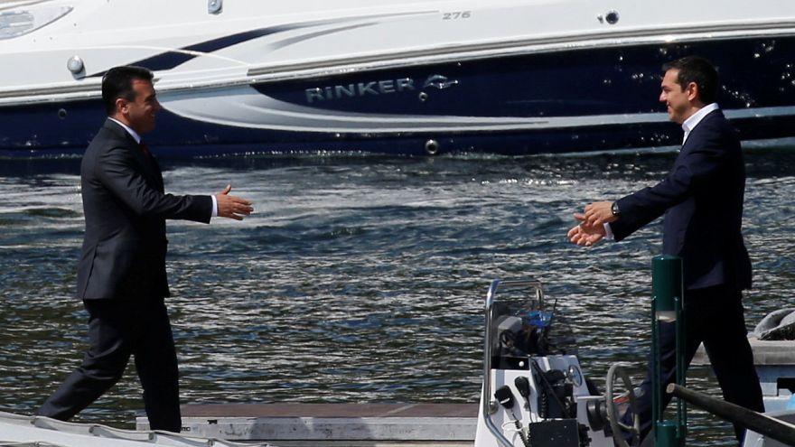 Για ιστορική μέρα μίλησαν οι πρωθυπουργοί Ελλάδας-ΠΓΔΜ