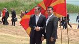 FYROM name change deal with Greece signed by leaders