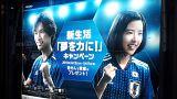 Dünya Kupası: Japonya samuray ruhuyla savaşacak