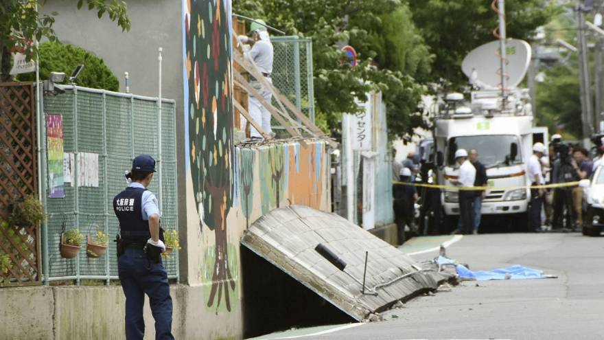 Japonya'da deprem: 3 ölü, 200 yaralı