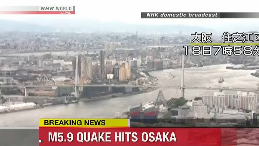 Мощное землетрясение в Японии