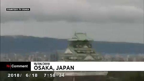 Felvették a földrengést a kamerák Japánban