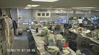 Сильное землетрясение в Осаке