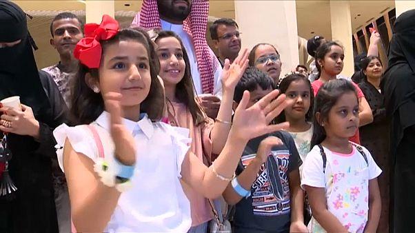 حفل موسيقي في السعودية