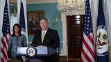 Αποσύρθηκαν οι ΗΠΑ από το Συμβούλιο Ανθρωπίνων Δικαιωμάτων του ΟΗΕ