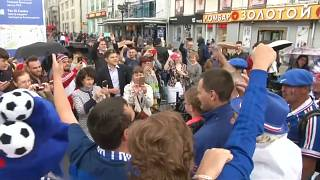 WM: Frankreich trifft auf Peru
