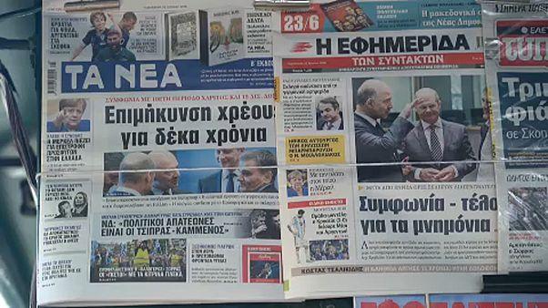 Πρωτοσέλιδα εφημερίδων μία μέρα μετά τις αποφάσεις του Eurogroup