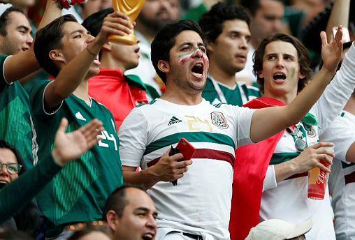 Сборная Мексики обыграла Южную Корею