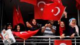 Turkey elections live: Voting booths close, Erdogan leads