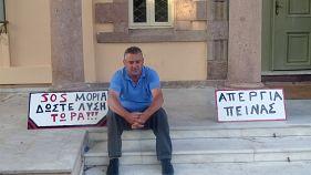Απεργία πείνας ξεκίνησε ο πρόεδρος της δημοτικής κοινότητας Μόριας