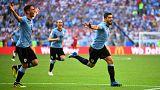 أوروغواي تتصدر المجموعة الأولى بعد فوز كبير على روسيا