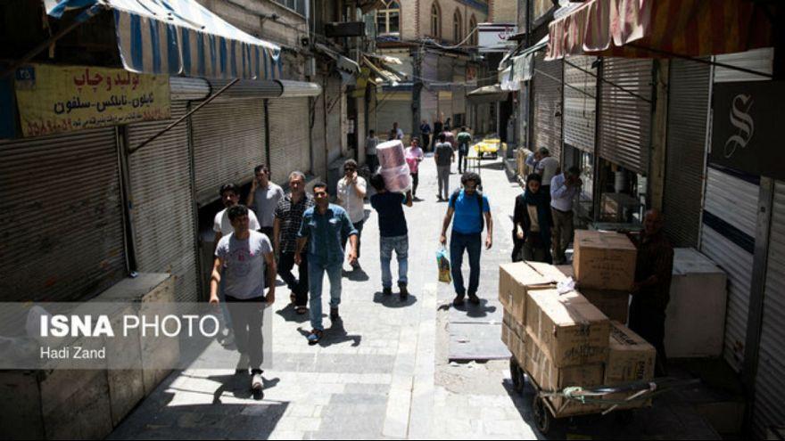 تعطیلی بازار تهران در اعتراض به گرانی و رکود اقتصادی