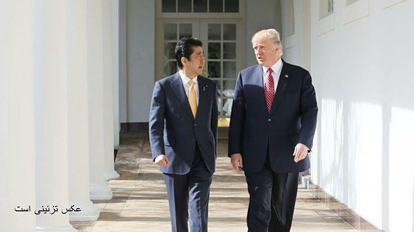 Abe - Donald Trump im Februar 2017