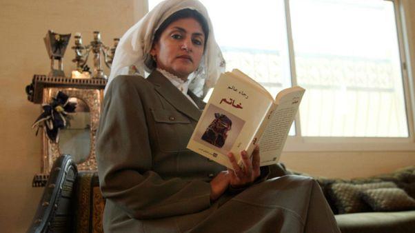 هتون الفاسي في مقر اقامتها في الرياض - المصدر: أرشيف رويترز.