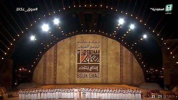 لوحات شعرية ومسرحية وغنائية في افتتاح الدورة الثانية عشرة من سوق عكاظ
