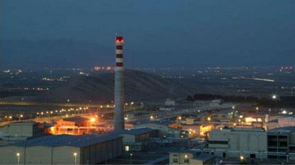 کارخانه تولید UF6