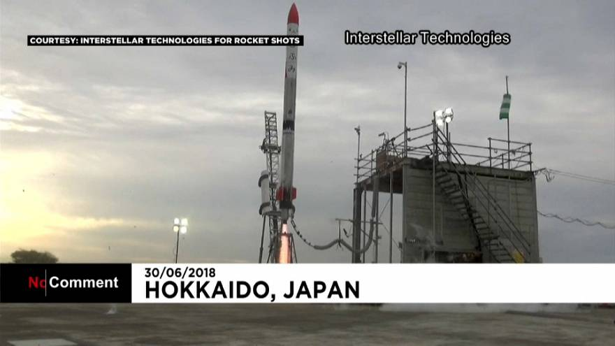 Japanese rocket crashed to the ground after 4 secs