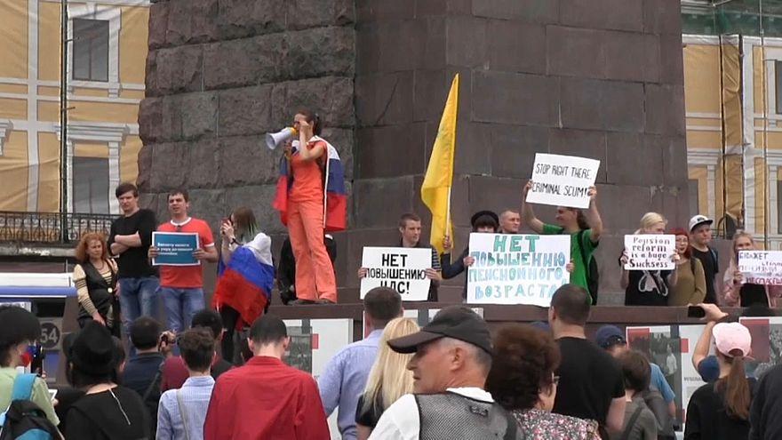 Пенсионный протест