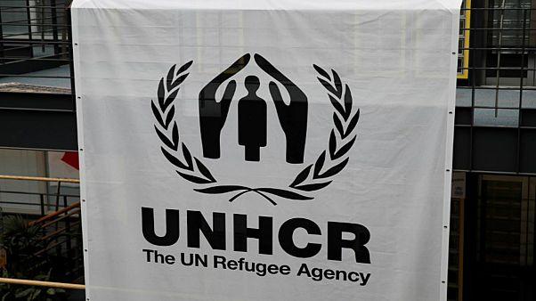 شعار مفوضية الأمم المتحدة السامية لشؤون اللاجئين