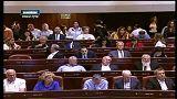 الكنيست يصوت بالأغلبية لصالح تشريع يقتطع من أموال الضرائب الفلسطينية