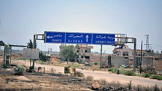 درعا در جنوب سوریه