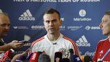 Хорваты ожидают непростого матча с Россией
