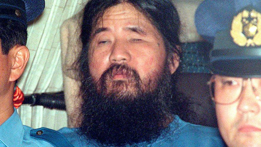 Shoko Asahara, the former leader of the Aum Shinrikyo doomsday cult