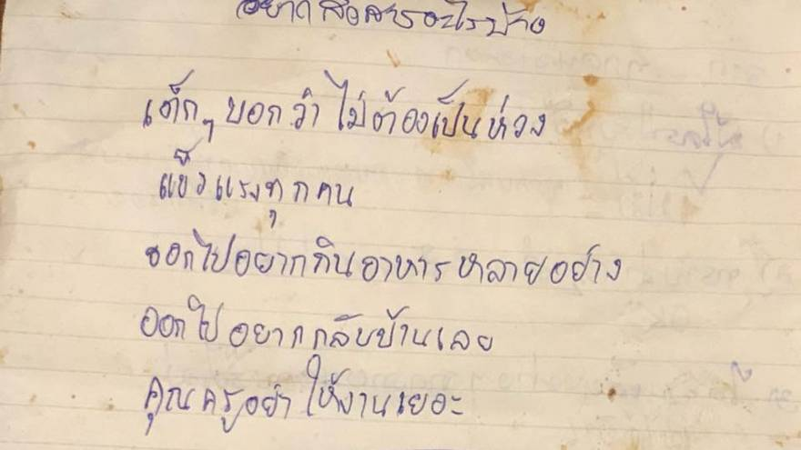 A handwritten note written by a diver during a rescue misssion in Thailand