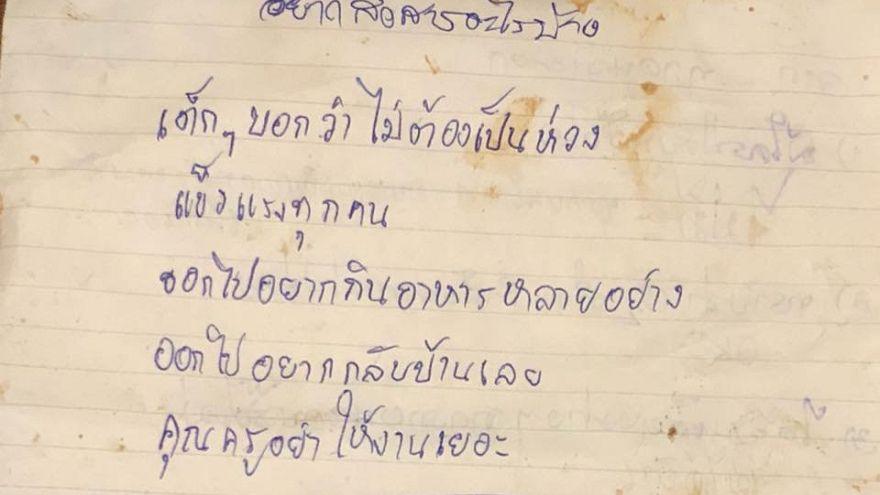 بالفيديو: رسائل الصبية التايلانديين العالقين في المغارة إلى ذويهم