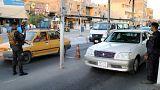 عملية اختطاف تطال فلبينيتين في العراق