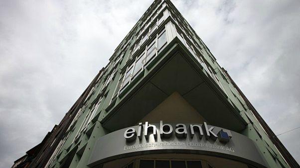 درخواست ایران از آلمان برای برداشت ۳۰۰ میلیون یورو از «بانک تجارتی ایران و اروپا»