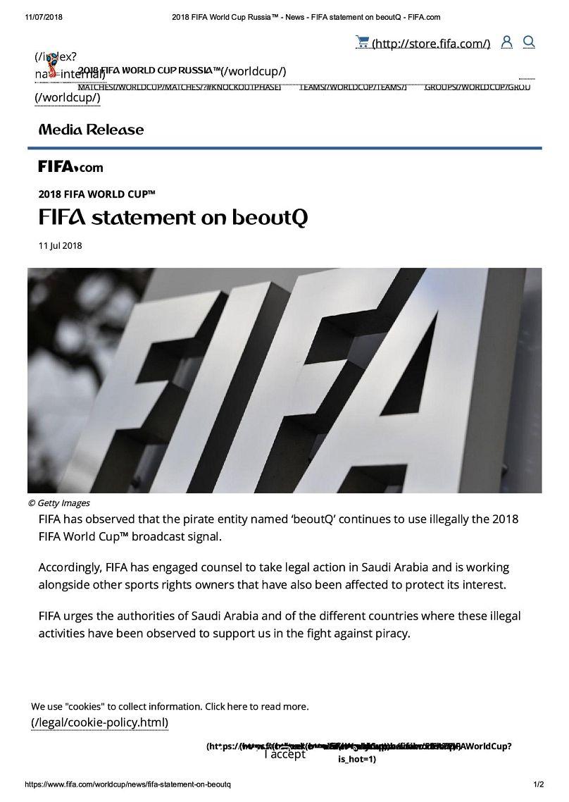 الفيفا يعلن اتخاذ اجراءات قانونية ضد قرصنة شبكة بي أوت كيو