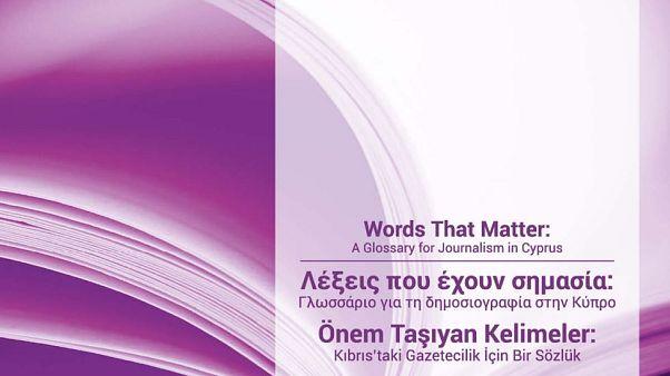 Αυτό είναι το επίμαχο «γλωσσάρι» για τους Κύπριους δημοσιογράφους