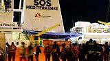 کمیسیون اروپا در پی یافتن راه حل سریع برای بحران پناهجویان سرگردان در دریا