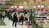 UE-Giappone: accordo commerciale contro i dazi