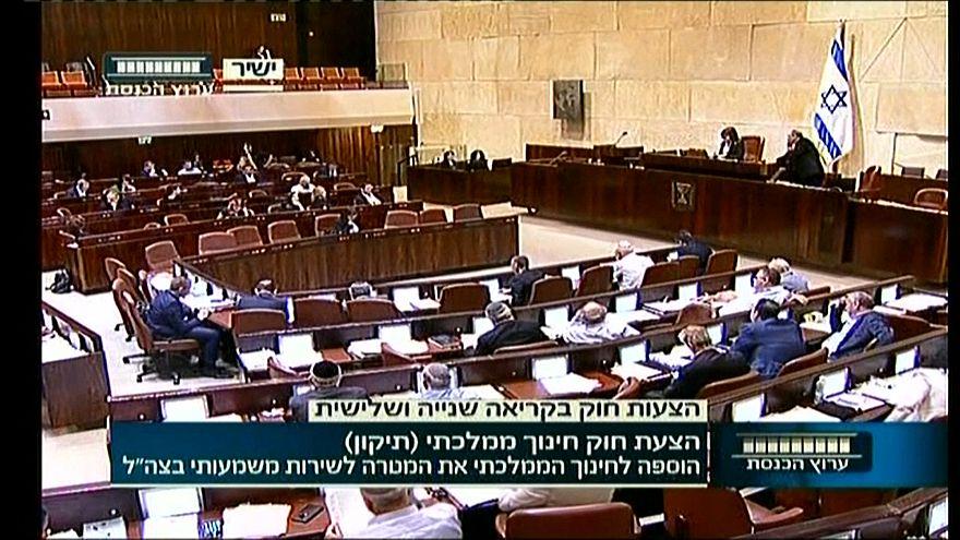 جلسة الكنيست للتصويت على القرار
