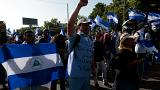 People shouting slogans against Nicaragua's president Daniel Ortega