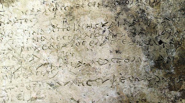 Διευκρινίσεις για την πλάκα με στίχους της Οδύσσειας