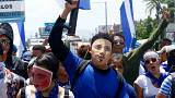 Demonstrators against President Ortega in Managua, Nicaragua