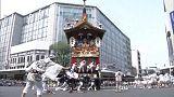 """Киотский фестиваль """"Гион Мацури"""""""
