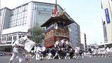 Κιότο: Το φεστιβάλ της Γκιόν
