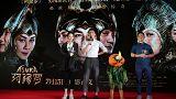 Çin'in yüksek maliyetli 'Asura' filmi, gişe hüsranı nedeniyle 3 günde vizyondan kaldırıldı