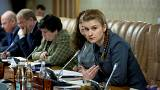 Maria Butina, espionne russe