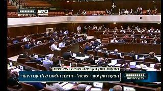 قانون الدولة اليهودية في إسرائيل يثير قلق الاتحاد الأوروبي